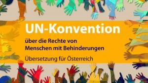 Deckblatt BIZEPS-Broschüre: UN-Konvention über die Rechte von Menschen mit Behinderungen 2016