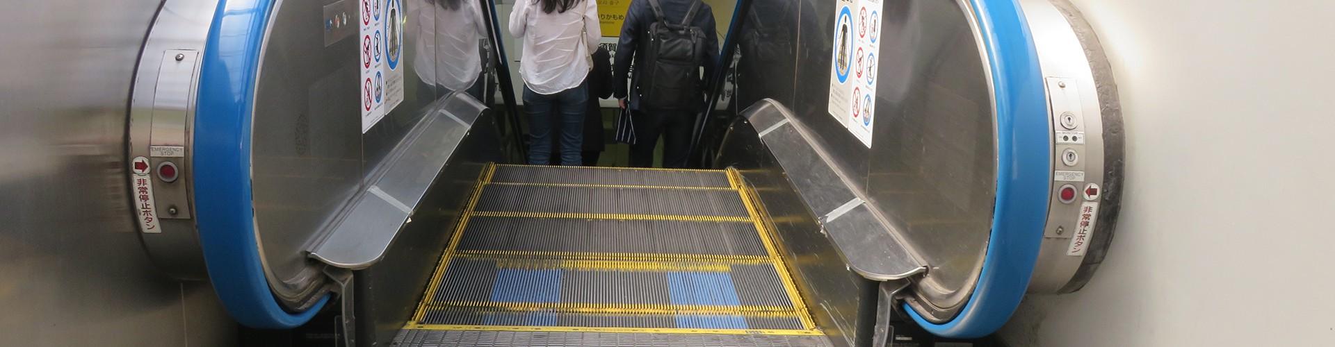 Eine japanische Rolltreppe