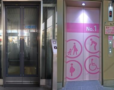 Ein zweigeteiltes Bild. Links sieht man einen Aufzug der Wiener Linien mit dem kleinen Piktogramm